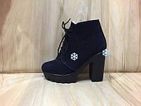"""Женские зимние ботинки на тракторной подошве и каблуке из натуральной замши """"Шнуровка"""" теммно-синего  цвета"""