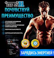 Протеиновый коктейль для наращивания мышечной массы КСБ 55
