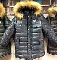 Детские подростковые зимние очень теплые удлиненные куртки р.110-140 на 4-10 лет мальчикам, куртки теплющие