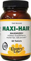 Капсулы для роста здоровых волос maxi hair США