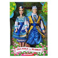 Оксанка та Іванко в коробке. Кукла украинка, лялька українка, , лялька в українському одязі