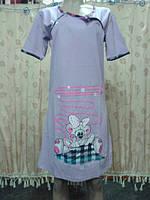 Ночная рубашка  для кормления с рисунком