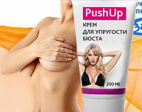 Крем PushUP для увеличения  объема груди