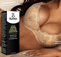 """Крем для увеличения объёма груди """"Bustex"""""""