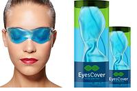 Лучшее средство от морщин вокруг глаз с EyesСover