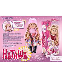 Интерактивная говорящая кукла Наташа MY072