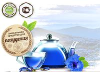 """Пурпурный чай """"Чанг-Шу"""" для похудения"""