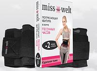 Пояс-корсет Miss Welt (Мисс Велт) - сделает вашу фигуру стройной и подтянутой