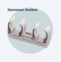 Крепление двойное (клипса) d 20 Розма-Украина