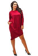 Асимметричное женское платье свободного фасона с длинным рукавом французский трикотаж батал