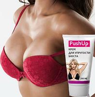 Крем для подтяжки и увеличения груди  Push Up