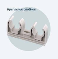 Крепление двойное (клипса) d 25 Розма-Украина