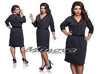 Платье женское с V образным вырезом ангора Размеры:48,50,52,54