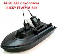 JABO-2AL-10 с Эхолотом LUCKY FFW 718-BLK Прикормочный кораблик с обнаружением рыбы, просмотром рельефа дна