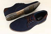 Туфли мужские синие натуральный нубук на шнурках