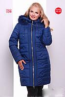 ЖЕНСКОЕ ЗИМНЕЕ куртка-ПАЛЬТО ,модель 156 ,синий (р.52-68)
