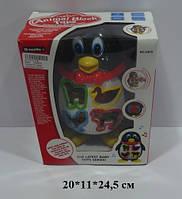 Интерактивная игрушка пингвин U810