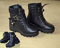 Детские зимние ботинки для девочки на тракторной подошве 32-36