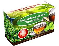 Волшебные листья Таиланда» – целебный чай с особым составом