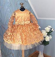 Изысканное платье на девочку с пышным низом и бантом на поясе