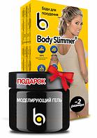 BodySlimmer массажное утягивающее белье - быстрое похудение и коррекция проблемных мест!