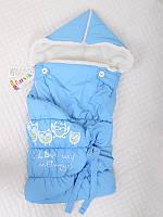 Детский конверт для новорождённых мальчиков и девочек зимний Сова