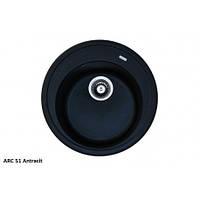 Черная гранитная мойка круглой формы Fabiano Arc 51 Antracit в кухню
