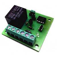 Блок управления замком и сигнализацией (магнитный ключ)