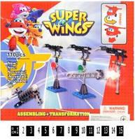 Конструктор для детей Супер крылья, 110 деталей