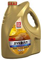 Моторное масло ЛУКОЙЛ ЛЮКС Турбо Дизель SAE 10W40  API CF 5л