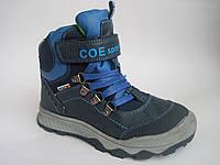 Качественные модные детские / подростковые зимние ботинки для мальчика (р. 33-38)