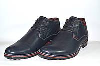 Ботинки YDG Bellini на меху, натуральная кожа