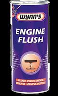 Присадка для гидравлических систем WYNN'S ENGINE FLUSH 425мл ПРОМЫВКА ДВИГАТЕЛЯ (15 МИНУТ)
