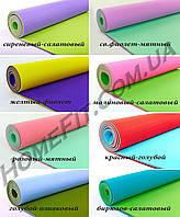 Коврик для йоги TPE (173cм/61см/6мм) супер цвета (двухслойный)