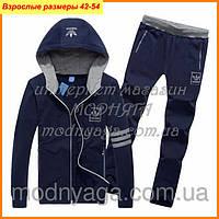 Спортивные костюмы украина адидас