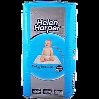 Пеленки для младенцев Helen Harper Baby Bed 60x90 10 шт
