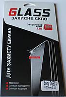 Защитное стекло для Sony Xperia Z3 D6603 0,33мм 9H 2.5D