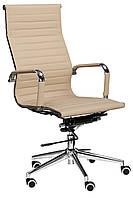 Кресло бежевое офисное компьютерное для директора SOLANO