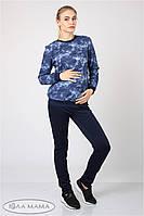 Теплые брюки-лосины для беременных Sinta темно-синие