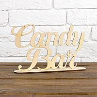 """Слово из фанеры """"Candy bar"""" на подставке"""