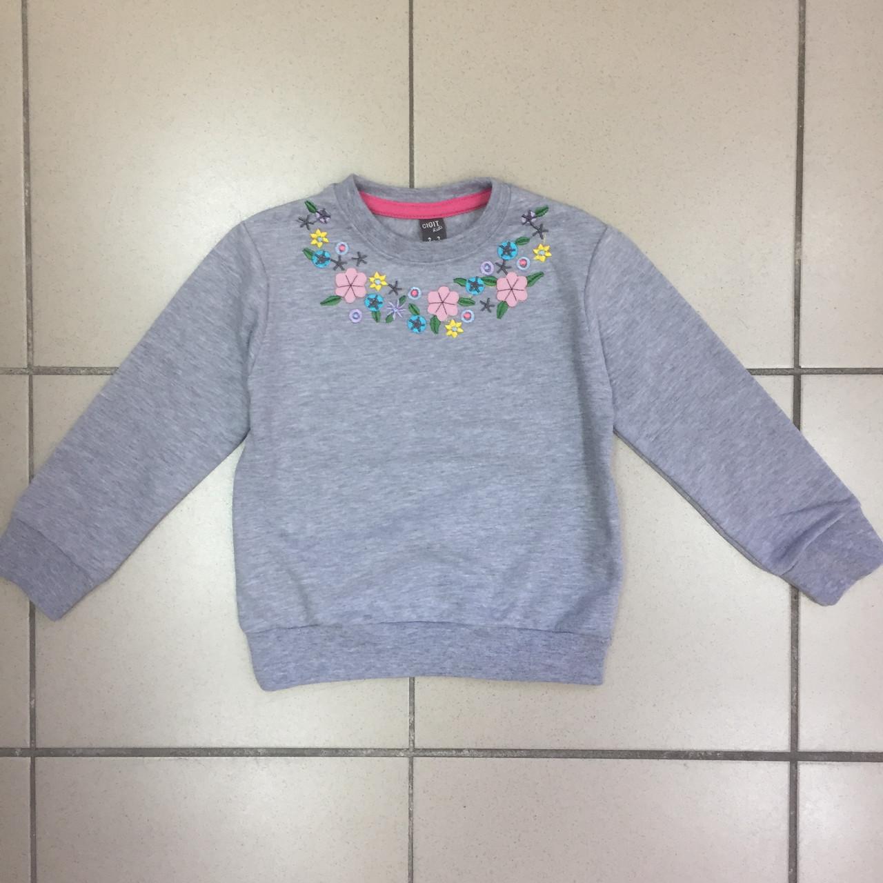 Пуловер Реглан Детский Доставка