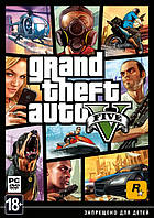 Grand Theft Auto V, PC (GTA 5 на ПК без онлайн)