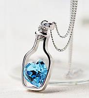 """Модная подвеска украшение на цепочке """"Сосуд любви"""" с голубым кристаллом, серебристый цвет"""