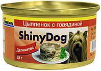 Gimpet ShinyDog 85г*24шт -консерва для собак (в ассортименте)