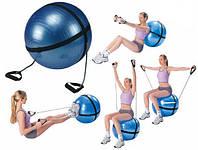 Мяч для фитнеса латексными эспандерами 75 см (anti burst system)