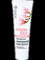 Крем для рук Отбеливающий 90мл Dr.Sante White Skin
