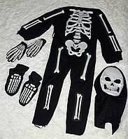 Костюм скелета для детей, светится