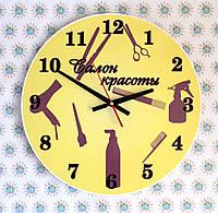Оригинальные настенные часы для парикмахерской