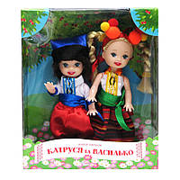 Катруся та Василько .Кукла украинка, лялька українка, , лялька в українському одязі
