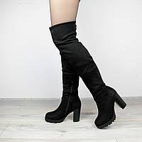 Сапоги ботфорты женские Salma черные еврозима, зимняя обувь